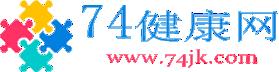 74健康网